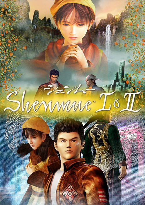 Compare Shenmue I & II PC CD Key Code Prices & Buy 1