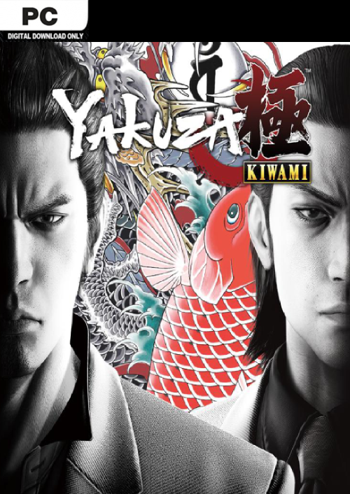 Compare Yakuza Kiwami Deluxe Edition PC CD Key Code Prices & Buy 1