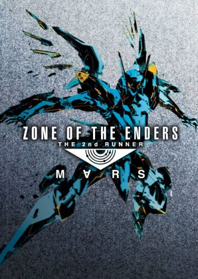 Compare Zone Of The Enders The 2nd Runner: M∀RS PC CD Key Code Prices & Buy 1
