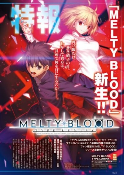 Compare Melty Blood: Type Lumina PC CD Key Code Prices & Buy 78